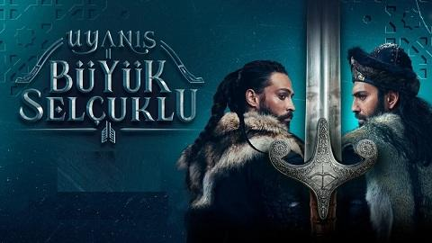 الحلقة 1 من الموسم الأول من المسلسل التاريخي الإسلامي التركي (نهضة السلاجقة العظمى) مترجم عربي